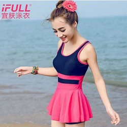 Woman Fashion Sexy One Piece Bathing Suit