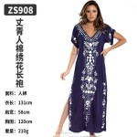 Cotton Embroidered Beach Dress Seaside Holiday Sun Protective Clothing Women Swimwear Beach Cover Up Long Robe