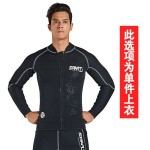 3Mm Man Two Piece Long Sleeves Wetsuit Diving Pants Cold Proof Warm Winter Swimming Diving Suit