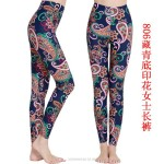 Diving Pants Womens Printing Skinny Quick Drying Long Pants Surfing Swimming Trunks Womens Pants