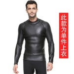 3Mm Diving Suit Man Two Piece Long Sleeves Prevention Of Jellyfish Warm Winter Swimming Diving Suit